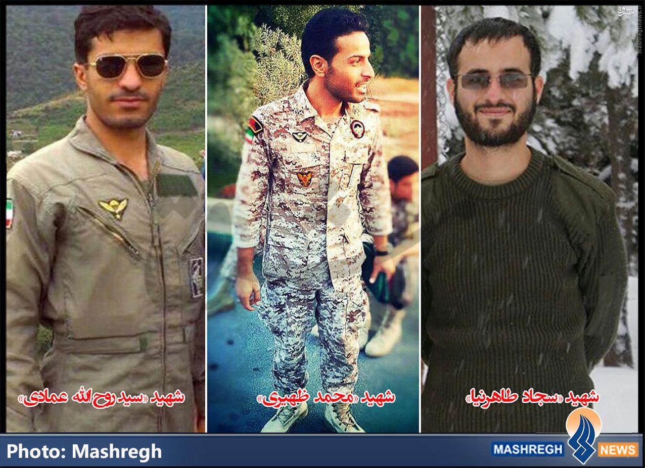 اخبار - شهدای مدافعین حرم
