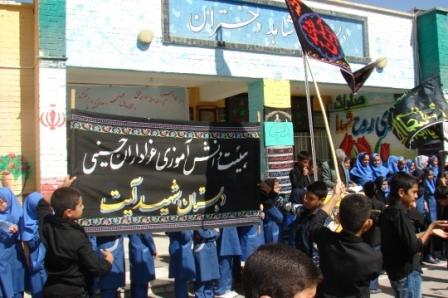 گزارش تصويري ميزباني دبستان شاهد دختران از عزاداران حسيني