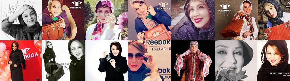 بهنوش بختیاری|فن پیج اصلی بهنوش بختیاری بازیگر زن ایرانی