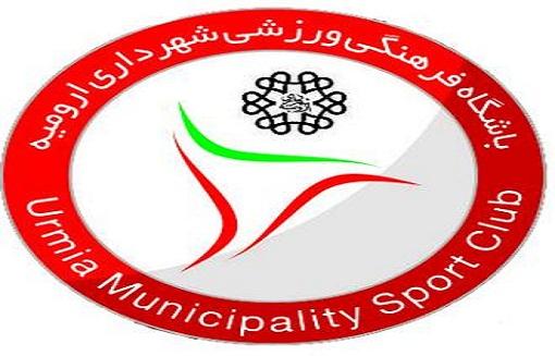 فدراسیون والیبال، باشگاه شهرداری ارومیه را جریمه و محروم کرد