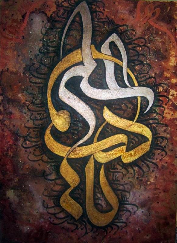 متن کامل نامه 53 ( فرمان مبارك امام عليه السلام به مالك اشتر)