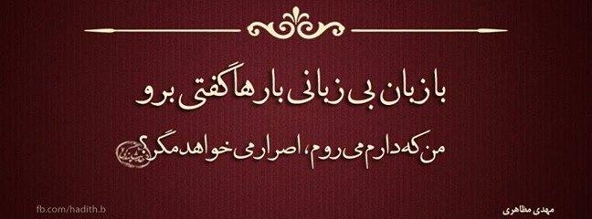 عکس نوشته : سوالی