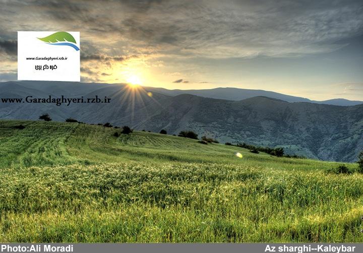 منطقه ارسباران در press tv