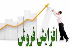 بانک جیمیل ایرانی