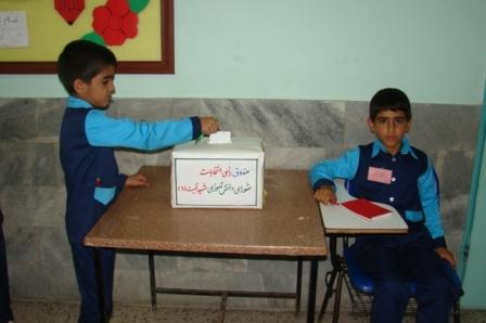 نتايج انتخابات شوراي دانش آموزي