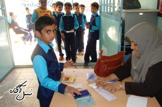 گزارش تصويري انتخابات شوراي دانش آموزي دبستان شهيد آيت1