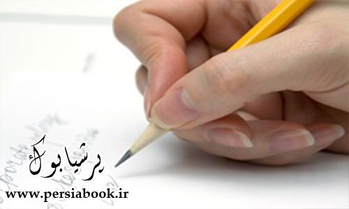 انگلیسی بنویسید، انگلیسی یاد بگیرید