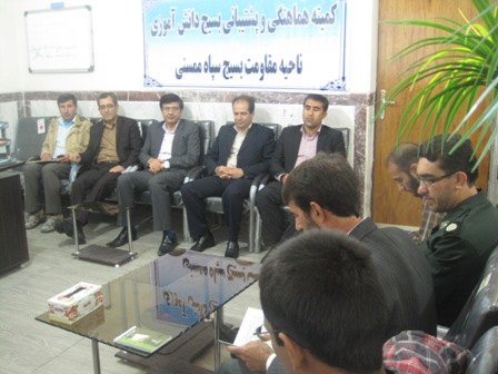 جلسه کمیته هماهنگی و پشتیبانی بسیج دانش آموزی