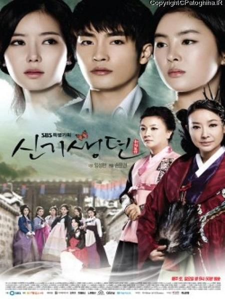 http://rozup.ir/view/876445/New%20Tales%20of%20Gisaeng%202011.jpg