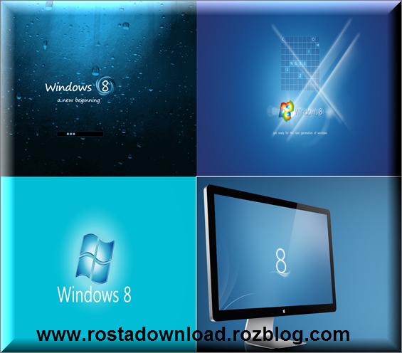 دانلود مجموعه والپیپر های با کیفیت برای ویندوز 8