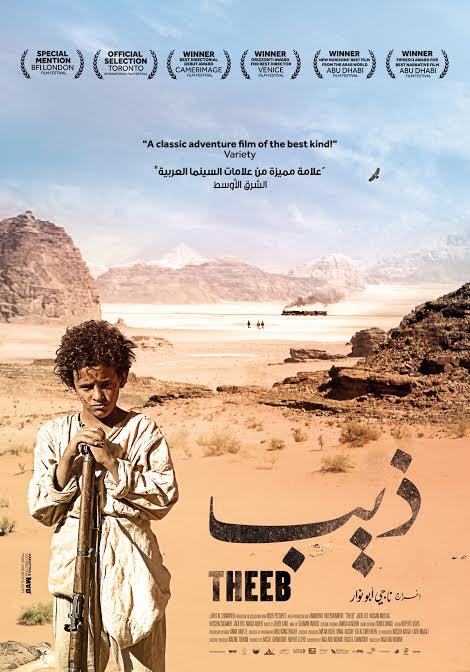 دانلود فیلم Theeb 2014