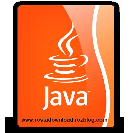 دانلود مجموعه بهترین نرم افزارهای جاوا