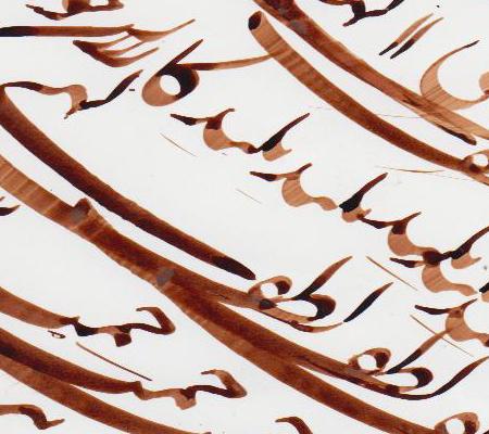 آثار نقد و بررسی خوشنویسی 7 آبان ماه انجمن خوشنویسان لاهیجان