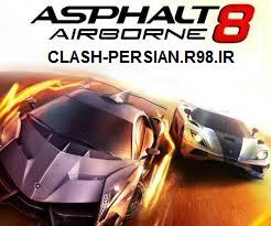 دانلود Asphalt 8: Airborne 2.1.0L – آخرین ورژن بازی آسفالت 8 اندروید