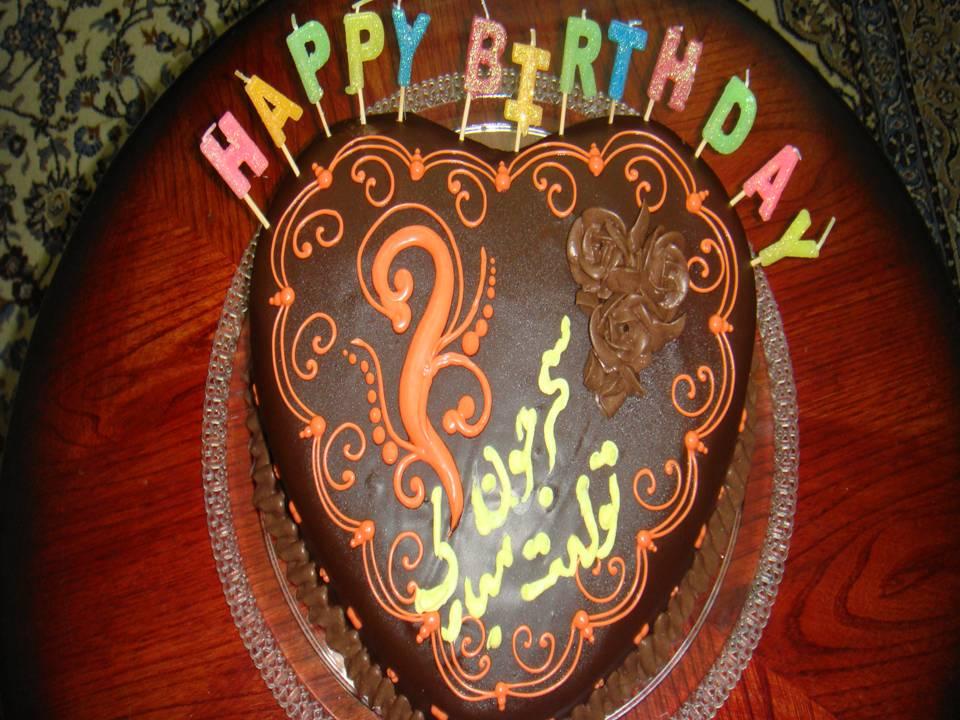 عکس کیک تولد و تبریک تولد برای اسم سحر