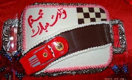 عکس کیک تولد اسم محمد