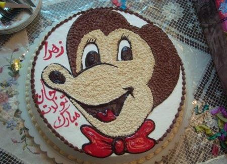 عکس کیک تولد با اسم زهرا