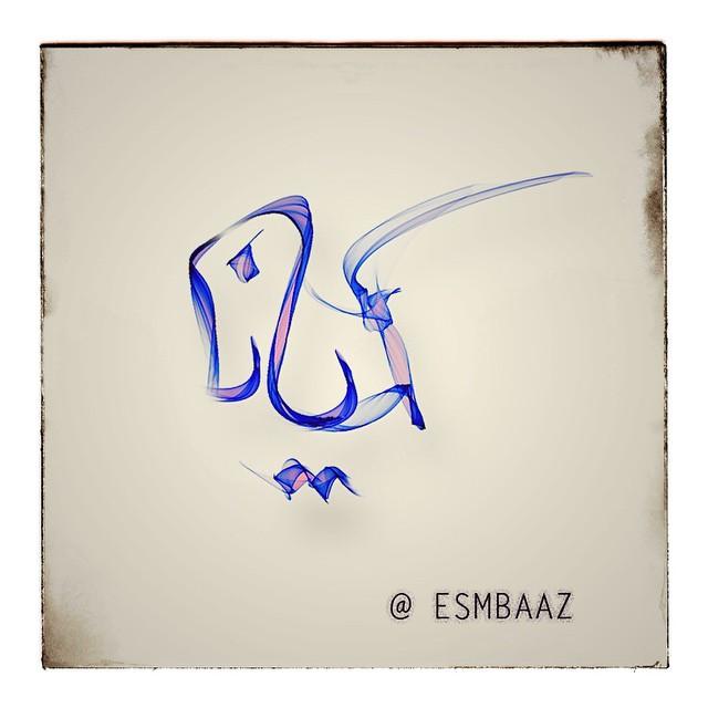 عکس نوشته اسم کیانا|طراحی گرافیک اسم کیانا