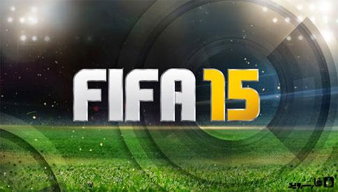 دانلود FIFA 15 Ultimate Team 1.6.0 – بازی فیفا 15 اندروید + دیتا