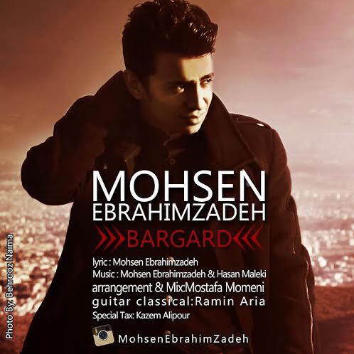 دانلود آهنگ جدید و فوق العاده زیبای محسن ابراهیم زاده به نام برگرد