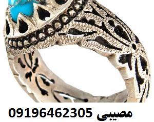 در مورد خواص انگشتر فیروزه روایات ذیل وارد شده :