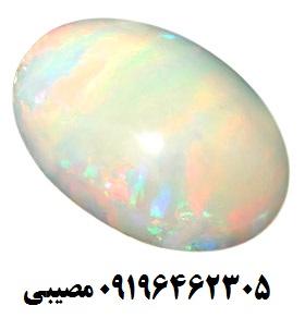 خواص سنگ اوپال