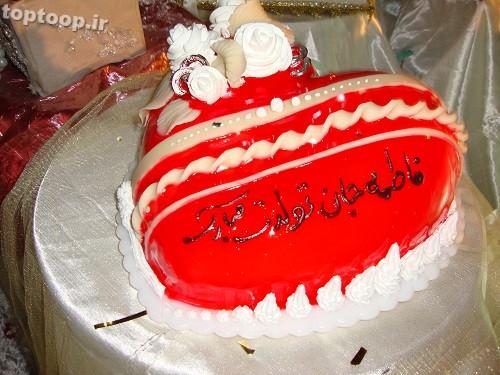 عکس کیک تولد با اسم فاطمه