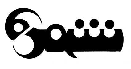طراحی اسم - 5لوگو اسم شهره