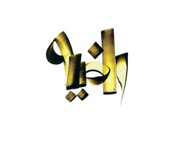 عکس نوشته اسم راضیه طراحی گرافیکی نام راضیه