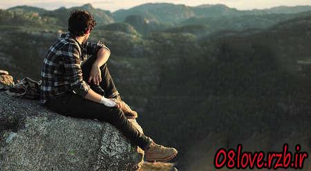 اس ام اس جدید و عاشقانه تنهایی