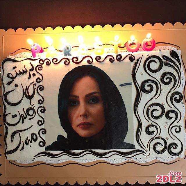 عکس / جشن تولد پرستو صالحی