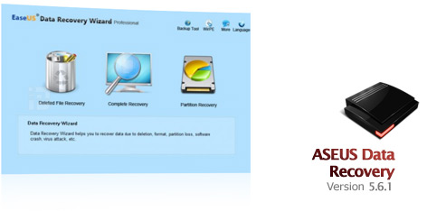 نرم افزار ریکاوری data recovery