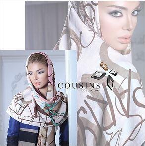 مدل های جديد شال و روسری برند کازینز 2016
