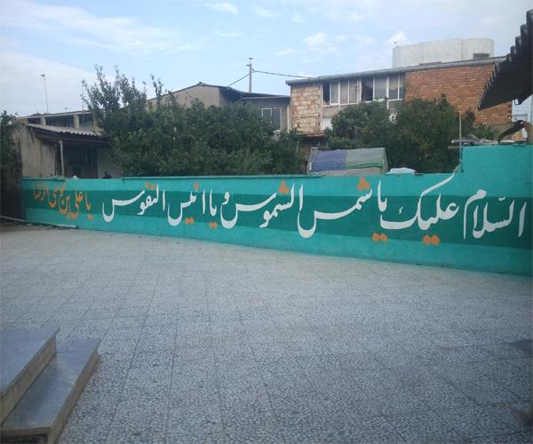 زیباسازی دیوارهای مسجد