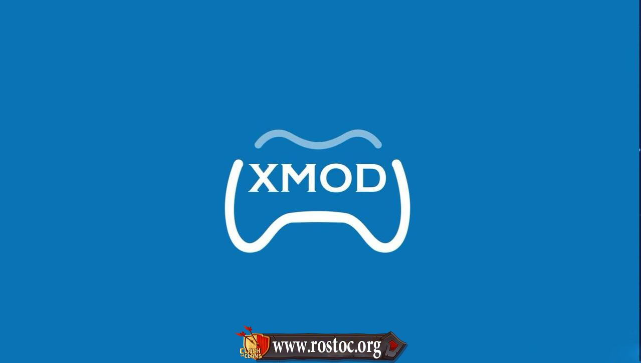 Xmodegames بهترین ابزار کلش آف کلنز ( دانلود مستقیم + آموزش )
