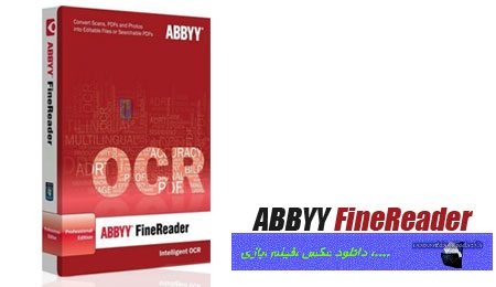تبدیل اوراق به متن الکترونیکی با ABBYY FineReader OCR Pro 12.1.4 – نسخه Mac