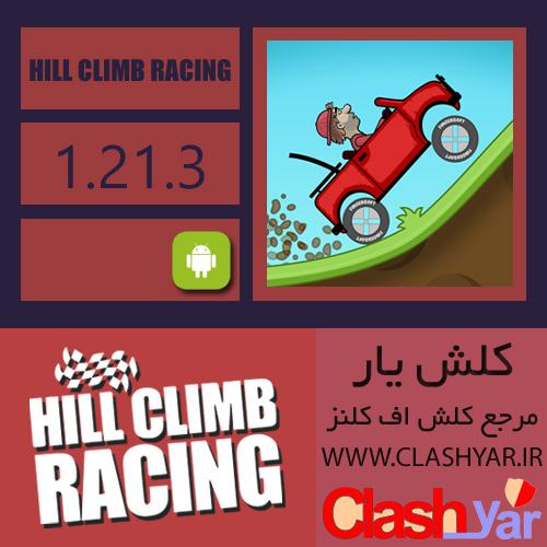 دانلود نسخه مود شده HILL CLIMB RACING 1.21.3 برای اندروید