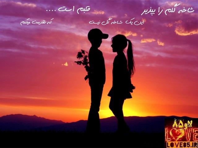 http://rozup.ir/view/913104/1863909839.jpg