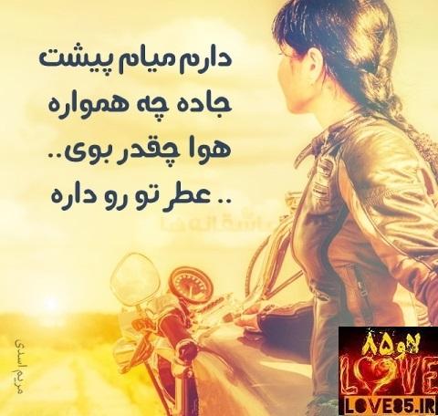 http://rozup.ir/view/913105/3110780313.jpg