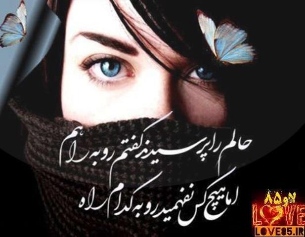 http://rozup.ir/view/913106/2505192020.jpg