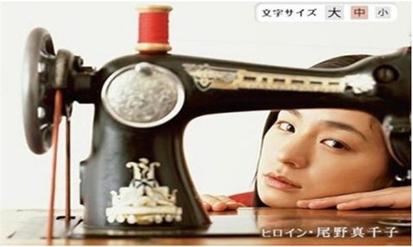 دانلود سریال ژاپنی میخک Carnation با دوبله فارسی