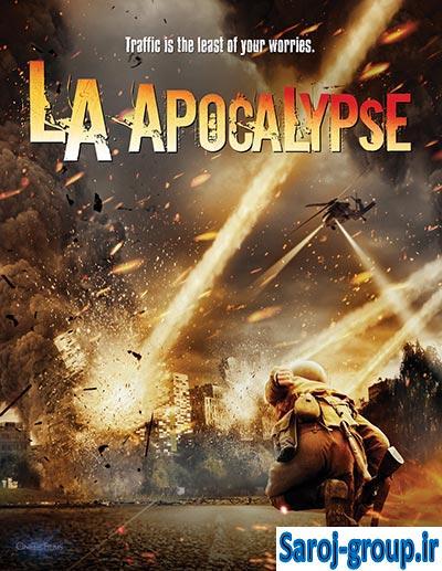 دانلود فیلم خارجی La apocalypse - آخرالزمان 2014 بهمراه تحلیل با لینک مستقیم