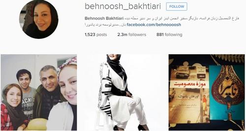 آشنایی با ملکه ها و سلاطین ایرانی در اینستاگرام
