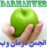 انجمن پزشکی درمان وب