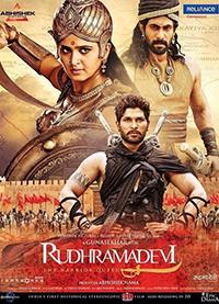 دانلود فیلم Rudhramadevi 2015