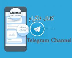 کانال+تلگرام+داستان+بدون+سانسور