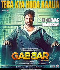 دانلود فیلم Gabbar is back 2015 – جبار برمیگردد