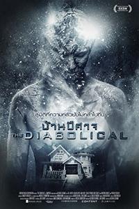 دانلود فیلم The Diabolical 2015 – شیطانی