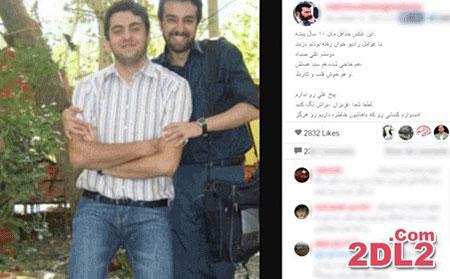 عکس 10 سال پیش سید علی ضیا مجری تلویزیون