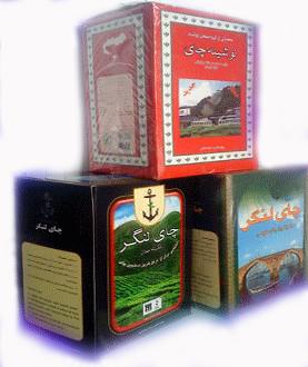 چای سیاه طبیعی ایرانی نوشینه بدون اسانس قلم لنگر